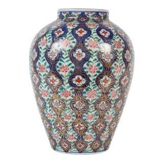 19th Century Persian Mulit-Color Vase