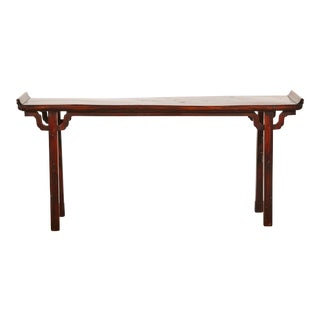 Rare 18th Century Chinese Walnut Alter Table