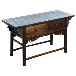 Chinese Antique Wooden Altar Table With DrawersChinese Antique Wooden Altar Table With Drawers