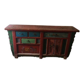 ABC Carpet & Home Asian Hand Painted Console