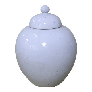 Sarried Ltd Lidded White Porcelain Urn