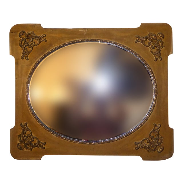 Antique Victorian Style Gold Gilt Floral Carved Wood Wall Mirror - Image 1 of 11