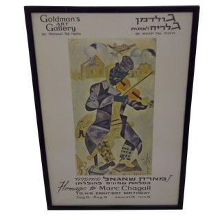 Marc Chagall 80th Birthday Print