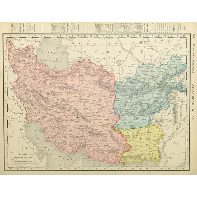 Vintage Map of Persia & Afghanistan, 1895 - Image 1 of 3