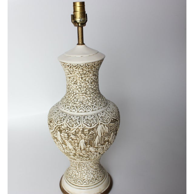 Plaster Relief Table Lamp with Floral Landscape - Image 4 of 7