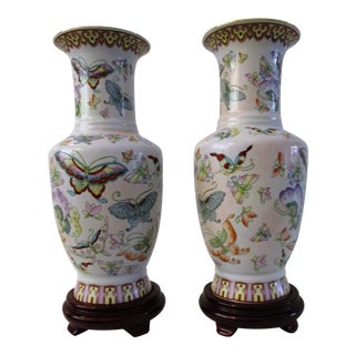 Vintage Chinoiserie Botanical Porcelain Vases - A Pair
