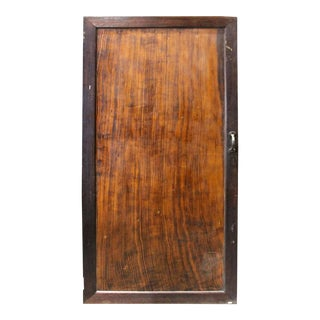 Rustic Japanese Wooden Door