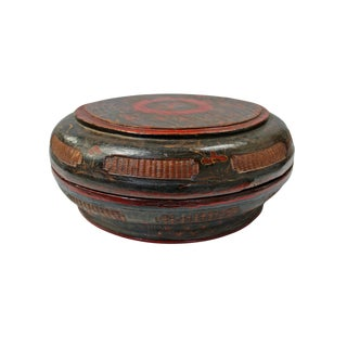 Antique Chinese Food Box