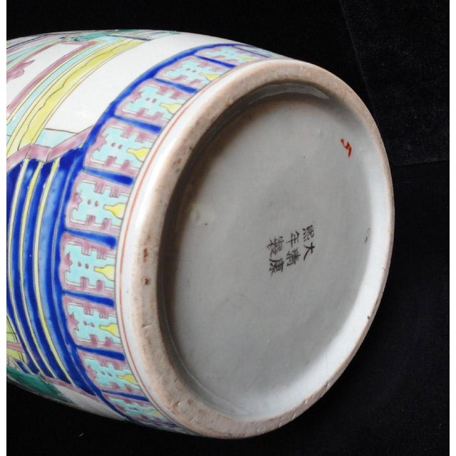 Chinese Color Figure Gathering Porcelain Vase - Image 6 of 6