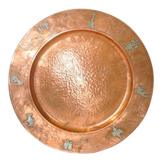 Mid Century Copper Platter w/ Sterling c.1950s