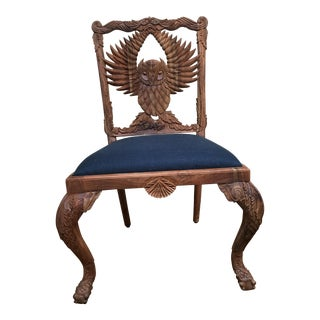 Anthropologie Woodland Menagerie Handcarved Owl Chair