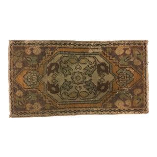 Anatolian Decorative Tribal Rug - 1′7″ × 2′10″