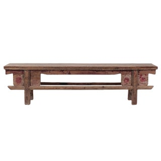 Sarreid Ltd. C. 1900 Chinese Bench