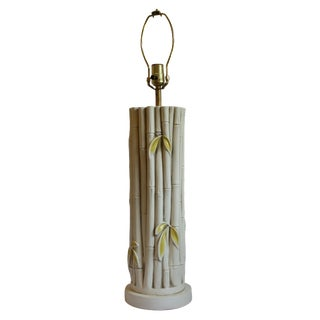 Vintage Plasterware Bamboo Lamp