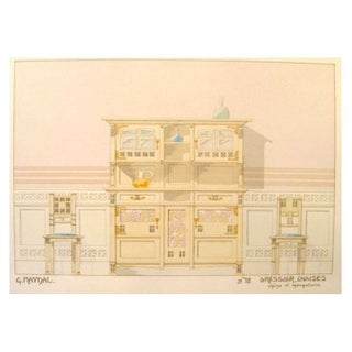 Vintage French Decorator Sheet Interior/Dining