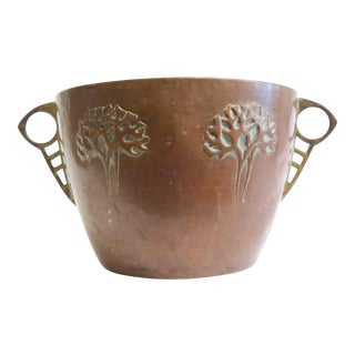 Vintage Hammered Copper Planter