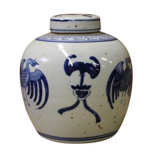Chinese Oriental Small Porcelain Ginger Jar
