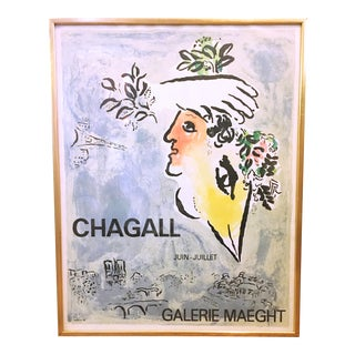 Mourlot 1964 Chagall Lithographic Exhibition Poster