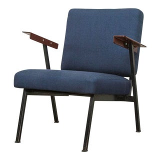 Kembo Style Low Arm Lounge Chair