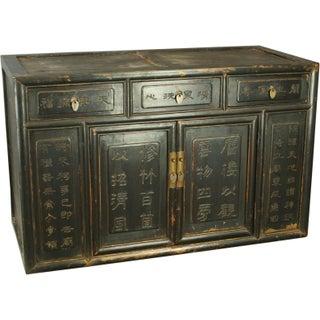Antique Qing Dynasty Credenza