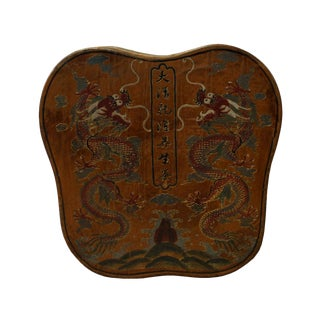 Chinese Yellow Brown Lacquer Color Dragons Scenery Painting Box