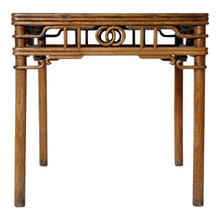 Chinese Square-Top Walnut Games Table