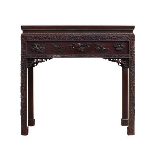 Chinese Rosewood Relief Floral Side Table