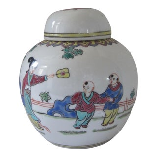 Colorful Chinese Ginger Jar