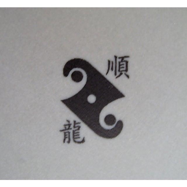 Image of Dragon Motif Japanese Tea - Set of 4