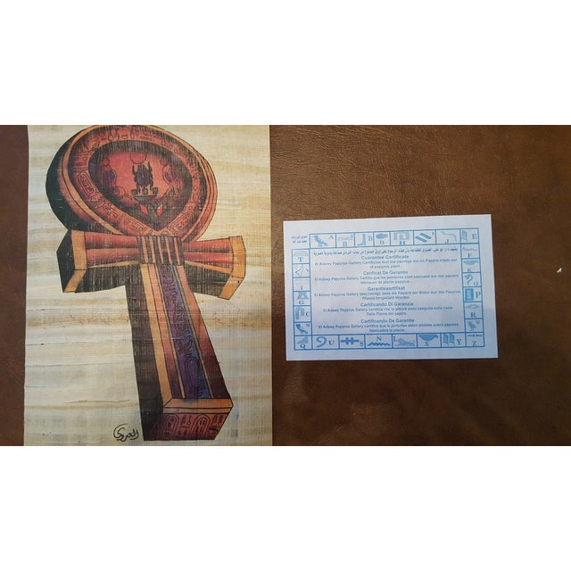 Image of Painting of Ankh on Papyrus Paper