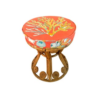 Upholstered Rattan Stool with Coral Motif