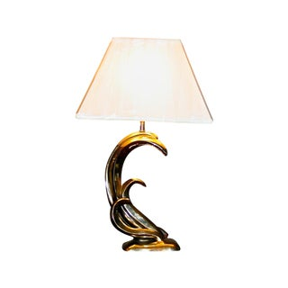 Modern Aged Silver Sculptured Accent Lamp