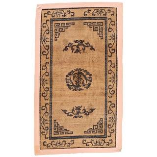 Tibetan Khaden Rug with Archaic Dragons
