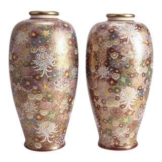 Japanese Satsuma Hiozan Porcelain Vases - A Pair