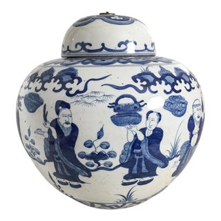 Extra Large Chinese Vintage Blue and White Ginger Jar