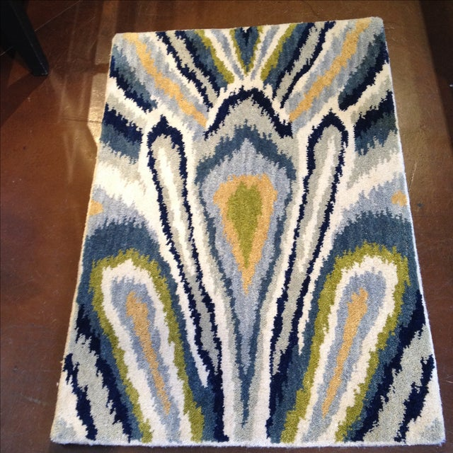 Image of Ikat Area Rug - 2' x 3'