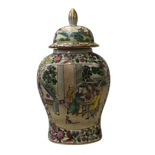 Chinese Oriental Famille Rose Porcelain People Scenery Flat Jar