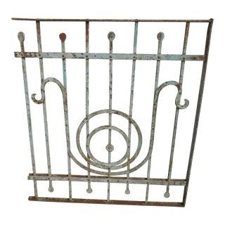 Antique Victorian Iron Gate Element or Garden Fence