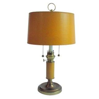 Mustard Yellow Desk Lamp