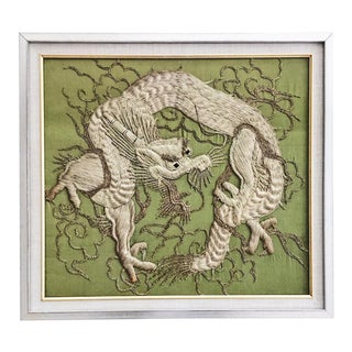 Green Silk Embroidered Dragon Art