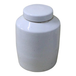 Sarried Ltd Lidded Ceramic Vessel
