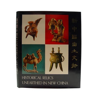 Historical Relics Unearthed in New China Book