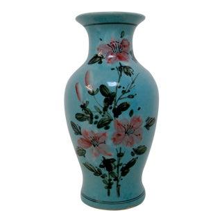 1960s Vintage Ceramic Vase