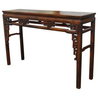 Qing Dynasty Chinese Altar Table