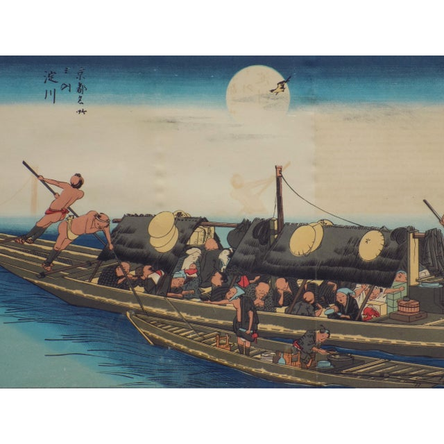 Japanese River Boat Woodblock Print, 1856 - Image 3 of 4