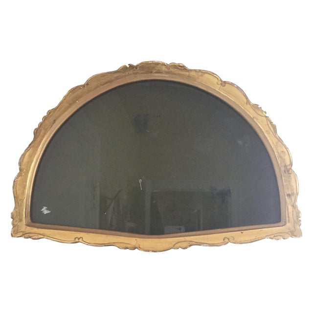 Vintage Gold Shadow Box - Image 1 of 4