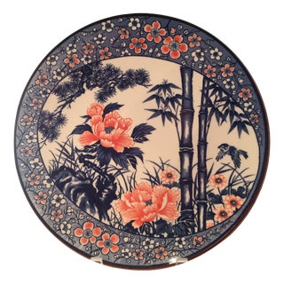Vintage Hand Painted Japanese Decorative Plate