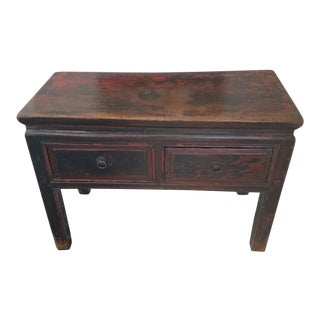 Antique Asian Chest Table
