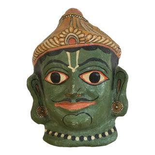 Vintage Handmade Papier-Mâché Thai Mask