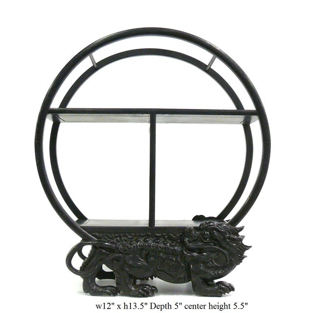 Mini Round Display Stand with Foo Dog Motif - Image 6 of 6